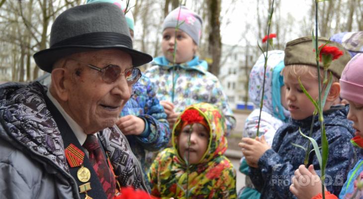 Ветераны ВОВ в Кировской области получат по 75 тысяч рублей ко Дню Победы