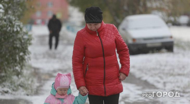 Снег и похолодание: прогноз погоды в Кирове на предстоящую рабочую неделю