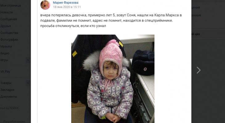 В подвале дома на Карла Маркса нашли ребенка: проверка слухов
