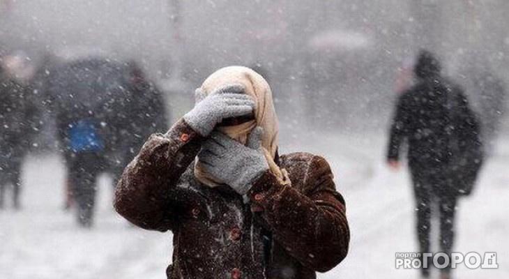 В Кирове ожидается резкое похолодание до -30°С