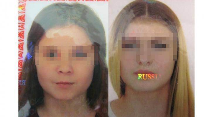 В Кировской области нашли двух пропавших без вести девочек-сирот