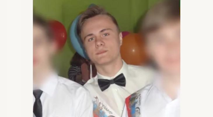 """Суд смягчил приговор подростку из Кирова, которому дали 13,5 лет за """"закладку"""""""