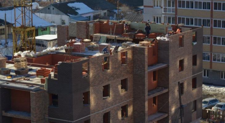 В Кирове планируется переоценка кадастровой стоимости недвижимости
