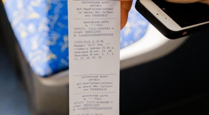 В администрации объяснили, как пользоваться пересадочными проездными билетами