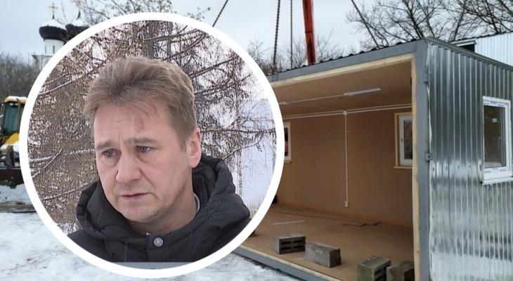 «Узнав, сколько человек живут в тепловых камерах, я ужаснулся»: в Кирове поставили теплый дом для бездомных