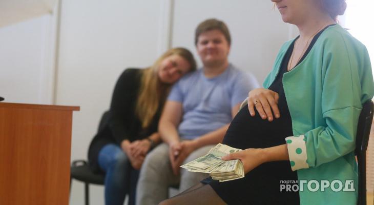 В России хотят сократить срок оформления материнского капитала