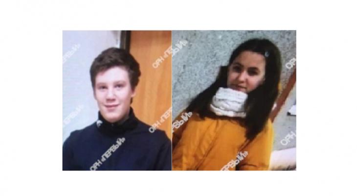 В Кирове пропали без вести 13-летняя девочка и 17-летний парень