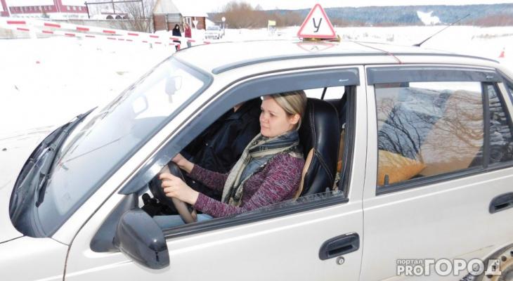 Экзамена на автодроме не будет: известны новые правила сдачи экзамена по вождению