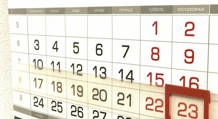 Кировчан ждут две сокращенные рабочие недели