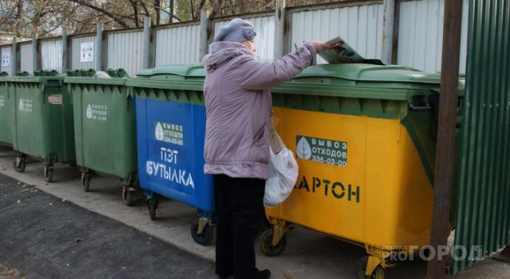 Известен район Кирова, где в качестве эксперимента введут раздельный сбор мусора