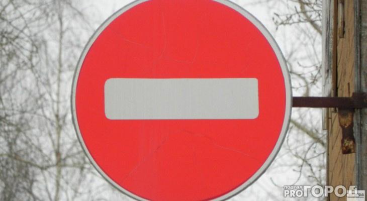 Опубликован список улиц Кирова, где с 18 по 20 февраля будет запрещена стоянка