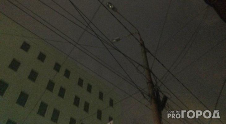 Сотни кировчан останутся без света 20 февраля: список домов, где отключат электричество