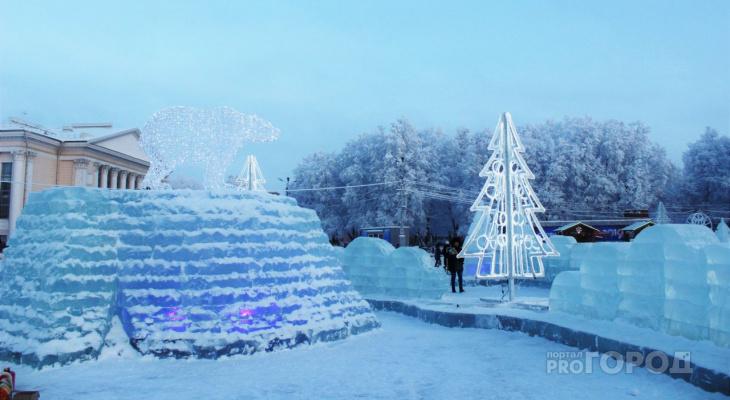 На Театральной площади начали демонтировать ледовый городок