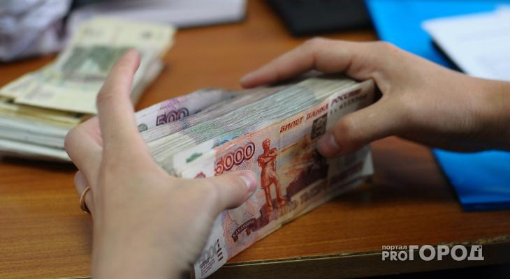 Зарплата в месяц 1,8 млн рублей: 5 самых высокооплачиваемых вакансий в Кировской области