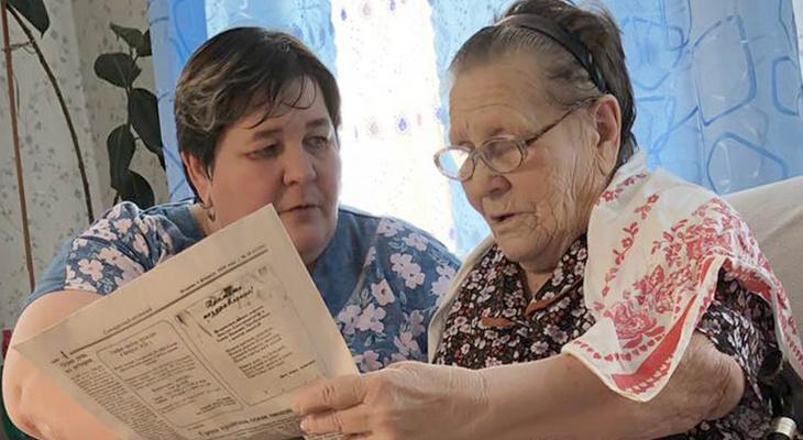 В Кировской области создают приемные семьи для пожилых граждан и инвалидов