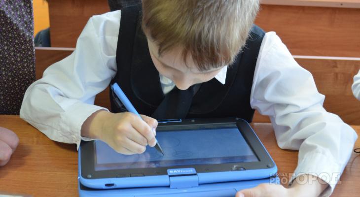 Испытание для школьников: в России вводят домашние задания онлайн