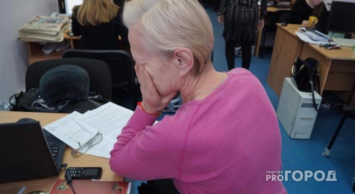 Новая финансовая пирамида: пенсионерку из Кирова обманули мошенники