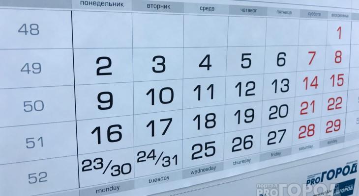 Выбрали день в апреле, который сделают выходным для голосованияпо поправкам в Конституцию