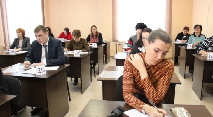 В Кирове родителей приглашают сдать ЕГЭ по истории