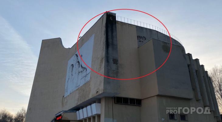 «Испорчено лицо города!»: кировчане о фасаде Диорамы с надписями и плесенью