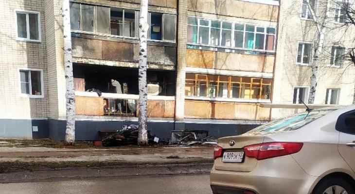 Ночью в центре Кирова произошел пожар: есть погибшие