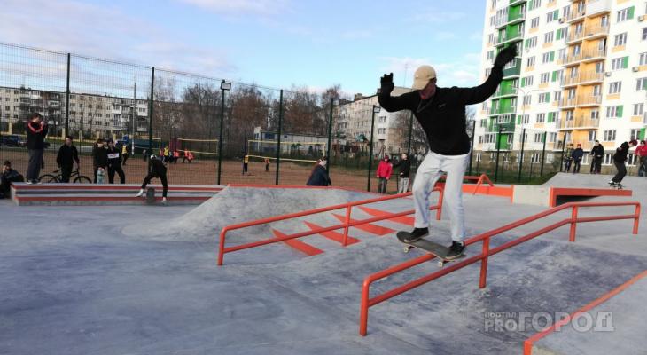 В одном из районов Кирова может появиться скейтпарк