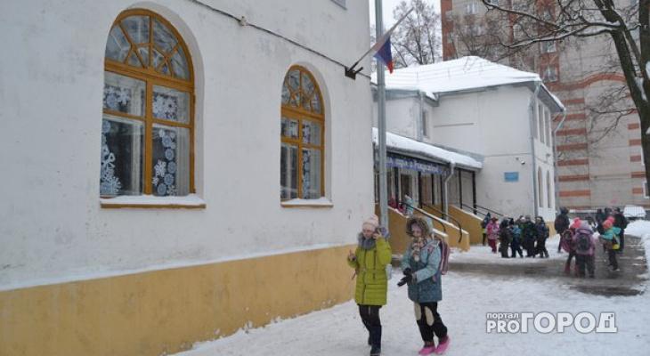 В Кировской области школьники уходят на дистанционное обучение с 13 апреля