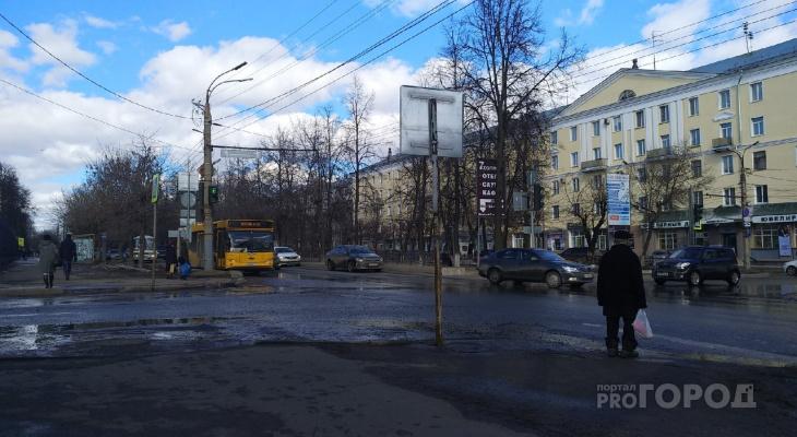 Резкое похолодание и снегопады: прогноз погоды в Кирове на неделю карантина