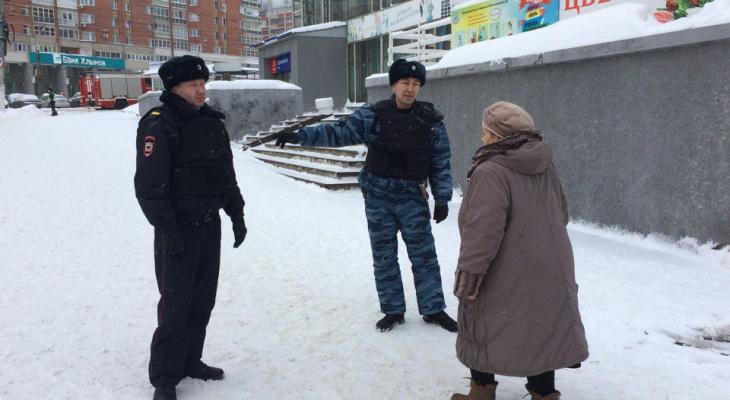 В УМВД объяснили, кого могут оштрафовать за нарушение режима самоизоляции