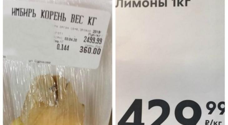 2500 рублей за килограмм: в Кирове резко подорожали лимоны и имбирь