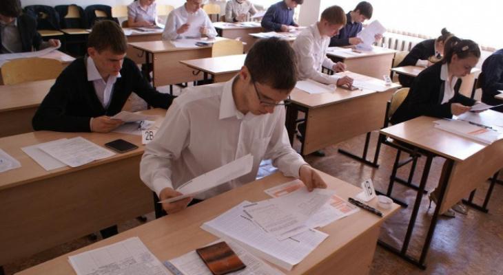Зампред комитета Госдумы по образованию предложил отменить ЕГЭ из-за коронавируса