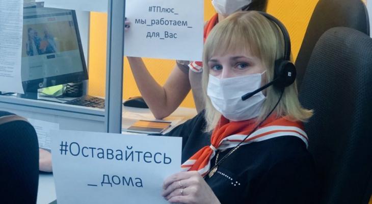 В контакт-центр «ЭнергосбыТ» Плюс» за неделю поступило  более 1200 звонков кировчан