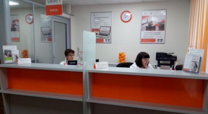 «ЭнергосбыТ Плюс» и «КТК» предлагают юрлицам дистанционное обслуживание