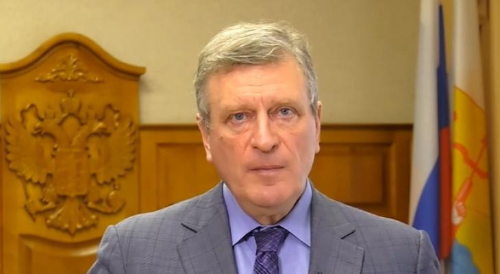 Губернатор Кировской области записал видеообращение к жителям