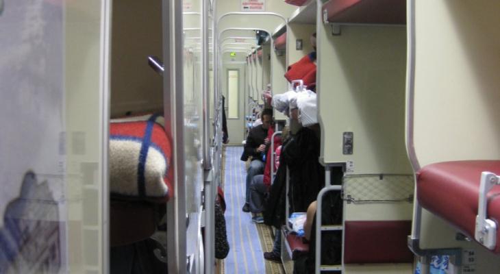 В поездах будут рассаживать пассажиров дальше друг от друга