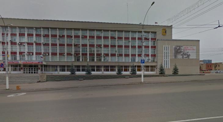 Конкурс на должность главы администрации Кирова проведут 28 мая