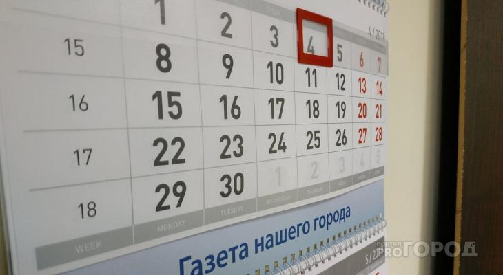 В июне 2020 года кировчан ждет короткая рабочая неделя