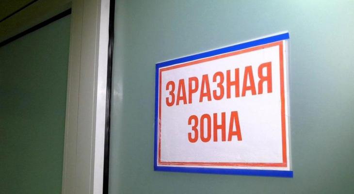 Опубликована карта распространения коронавируса в Кировской области за 14 мая