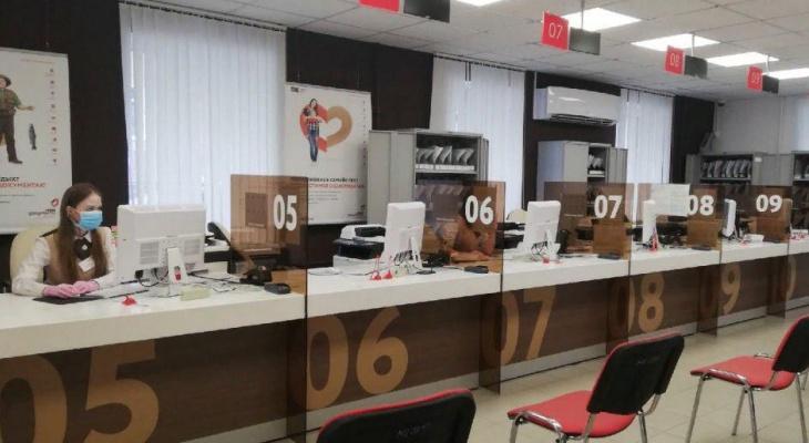В МФЦ прокомментировали ситуацию с приемом заявлений на пособие в 10 тысяч рублей