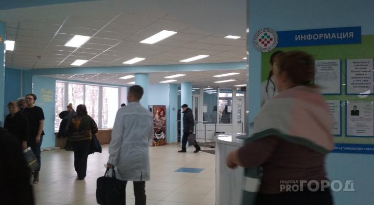 В кировской поликлинике рассказали, почему уволили администратора-блогера