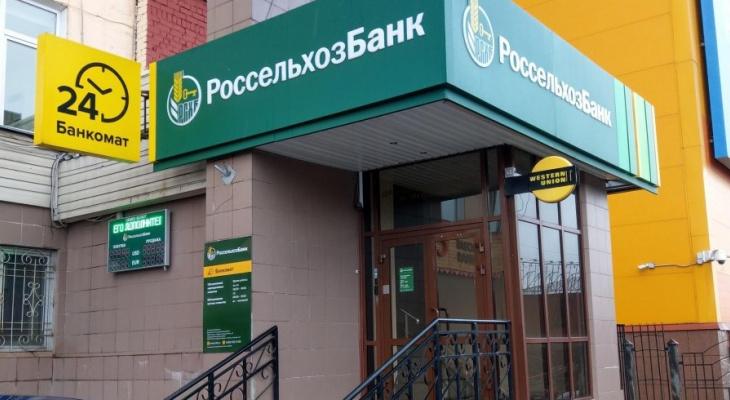Кировский филиал Россельхозбанк одобрил кредитов по программе льготной сельской ипотеки на сумму более 54 миллионов рублей