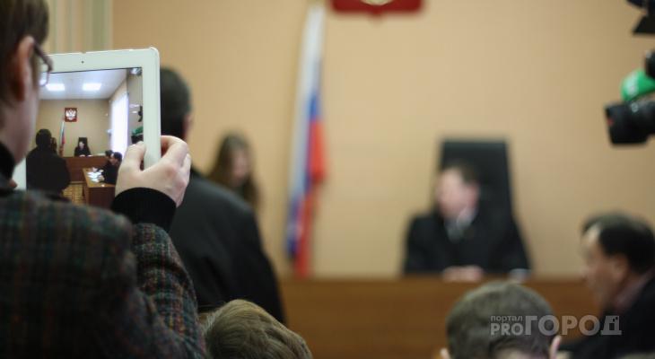 254 тысячи в месяц: опубликован доход кировских судей в 2019 году