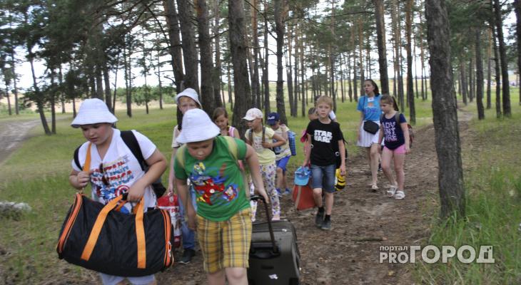 Из-за пандемии смены в лагерях в Кировской области могут сократиться на треть