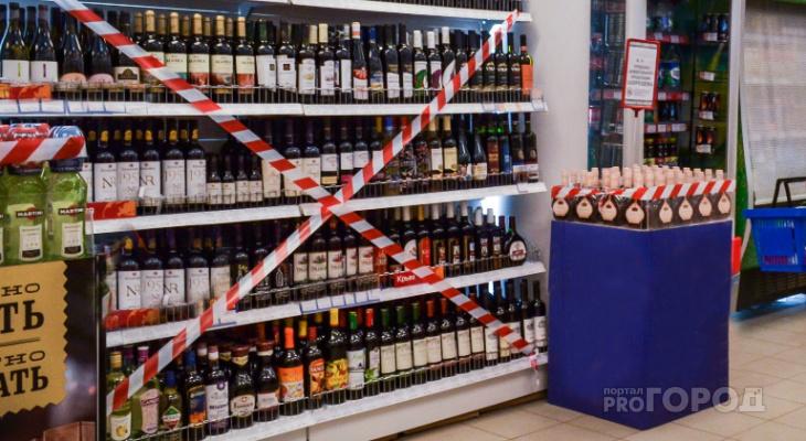 5 июня в Кировской области запретят продажу алкоголя