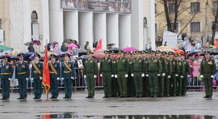 День парада Победы 24 июня объявлен выходным днем