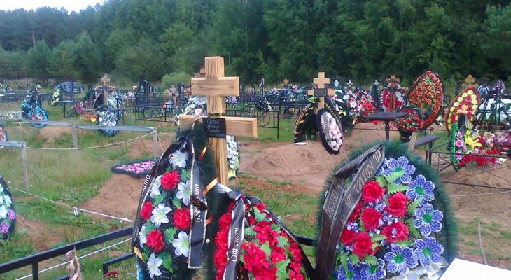 Кладбище в селе Русском закрыли для захоронений
