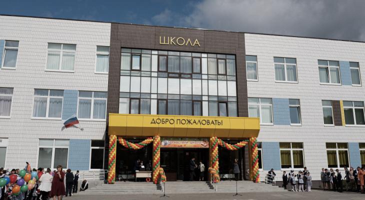В правительстве Кировской области назвали сроки строительства школы в Радужном
