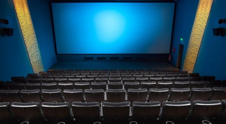Вице-премьер РФ назвал даты открытия кинотеатров и концертных залов