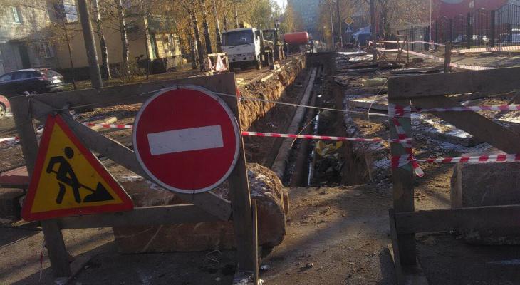 В Кирове перекроют движение по двум улицам на 1,5 и 2 месяца