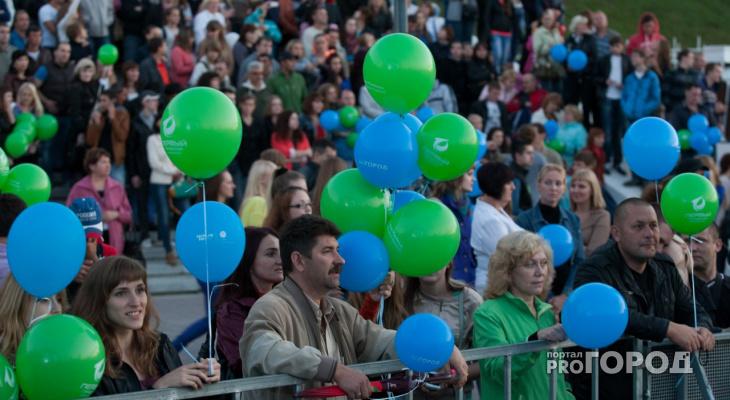 Опубликована программа мероприятий на День города 2020 в Кирове